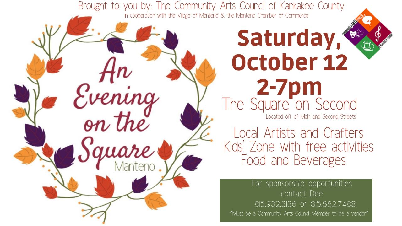 An Evening on the Square 2019 @ The Square on Second | Manteno | Illinois | United States
