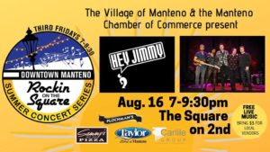 August Rockin' on the Square @ The Square on Second